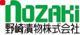 野崎漬物株式会社ホームページ